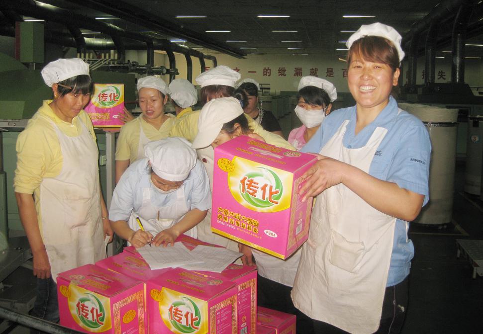 集团工会举办活动庆祝三八妇女节