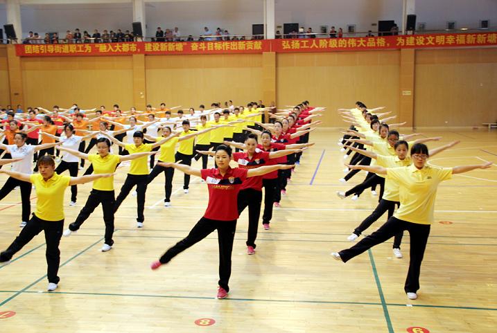 """集团工会组队参加新塘街道""""庆五一""""广播操比赛"""