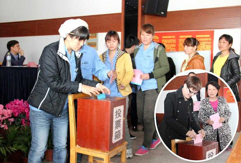 集团工会顺利完成换届选举  韩虹影再次当选工会主席