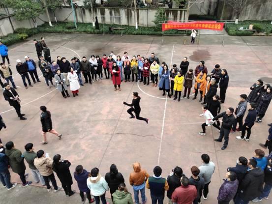 集团工会组织冬季趣味运动会